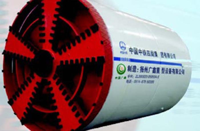 上海青草沙TP3600土压平衡顶管机施工现场