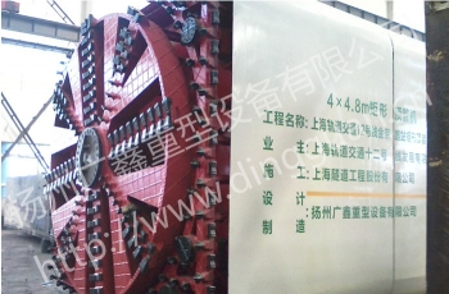 上海轨道12号线